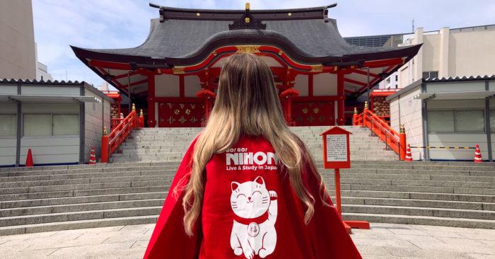 Japan Undergraduate Admission